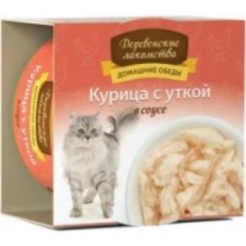 Деревенские лакомства «Курица с уткой в соусе», 80 гр