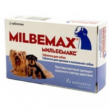 Мильбемакс (Еланко) антигельминтик для щенков и маленьких собак 2 таб.
