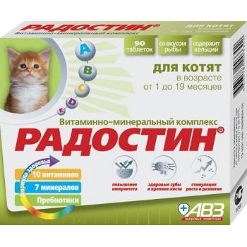 РАДОСТИН для котят от 1 до 6 месяцев 90 таб.