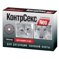 КонтрСекс Neo д/кошек и сук для регуляции половой охоты 10таб