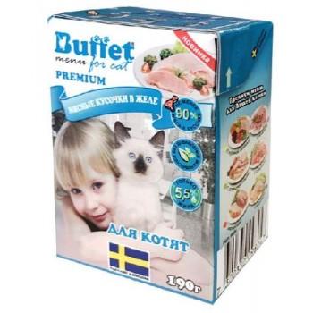 Buffet Мясные кусочки в желе для котят с индейкой (Tetra Pak 190г)