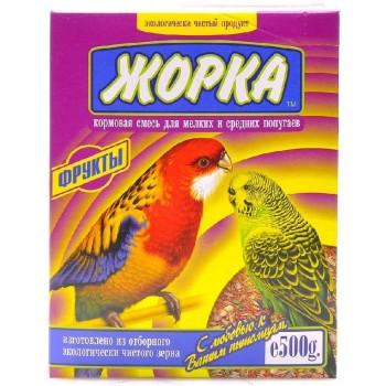 Жорка Для мелких и средних попугаев с фруктами (коробка) 500 гр.