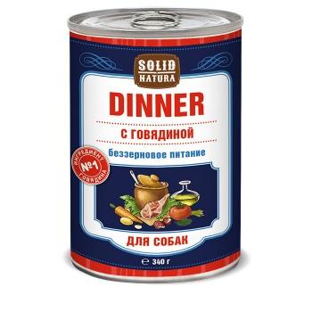 Solid Natura Dinner / Солид Натур Диннер Говядина влажный корм для собак жестяная банка 0,34 кг