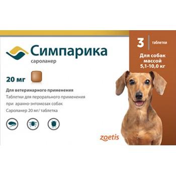 ПФАЙЗЕР Симпарика таблетки 20 мг X 3, 5,1-10,0 кг.
