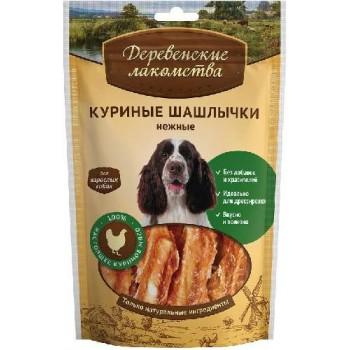 Деревенские лакомства для взр/собак Куриные шашлычки нежные, 90 гр