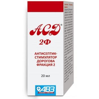 АСД - 2 франтисептик-стимулятор Дорогова 20 мл