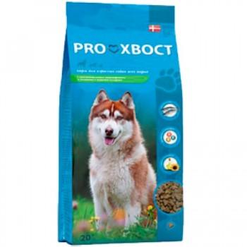 ProХвост для собак с чувствительным пищеварением и склонных к аллергии 20 кг (лосось-рис)