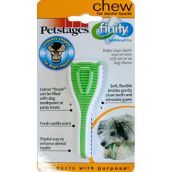 Petstages / Петстейджес игрушка для собак Finity Dental Chew зубная щетка 9 см очень маленькая
