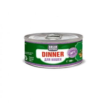 Solid Natura Dinner / Солид Натур Диннер Ягненок влажный корм для кошек жестяная банка 0,1 кг