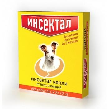 Инсектал Капли от клещей и блох для собак 4-10 кг