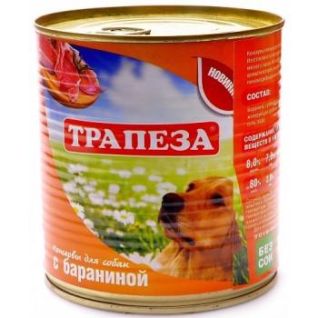 Трапеза консервы д/собак с бараниной 750г