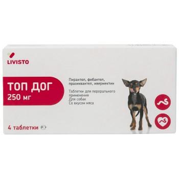 Livisto / Ливисто Топ дог 250 мг антигельминтик д/собак 4 таб