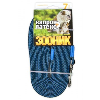 ЗООНИК Поводок капроновый с латексной нитью 7м* 20мм, Синий