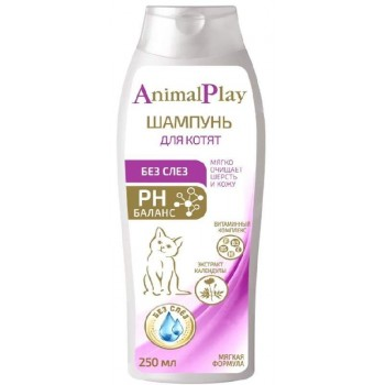 """Animal Play / Энимал Плэй Шампунь д/котят """"Без слез"""" с витаминами и экстрактом календулы 250мл"""