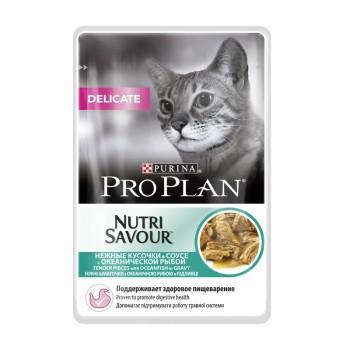 """Pro Plan / Про План Nutrisavour """"Adult"""" консервы для кошек с чувствительным пищеварением Океаническая рыба в соусе 85 гр"""