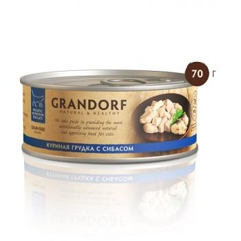 Grandorf / Грандорф консервы для кошек Куриная грудка с сибасом 70 гр.