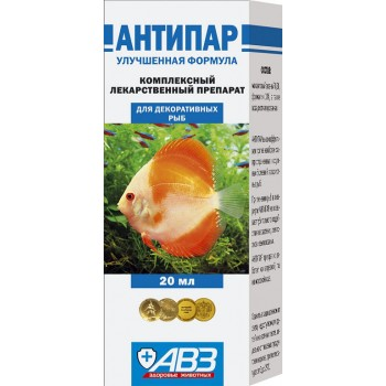 """""""Антипар"""" препарат для лечения эктопаразитарных, грибковых, бактериальных и инвазионных болезней декоративных рыб, 20 мл в 1 флаконе"""