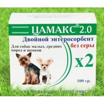 """ЦАМАКС """"Двойной энтеросорбент"""" для собак и щенков малых, средних пород без серы (мягкая, пролонгирующая очистка) 100 гр (1х5) (К40)"""