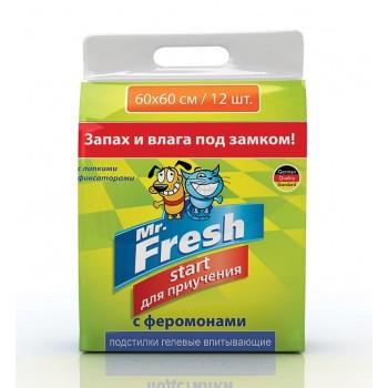Mr.Fresh / М.Фреш Start 60х60 Пеленки д/приучения к месту 12шт