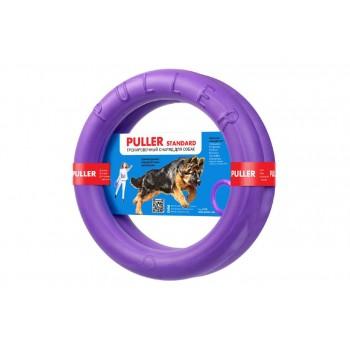 PULLER / ПУЛЛЕР 6490 Standart Тренировочный снаряд для животных, диаметр 28см, фиолетовый