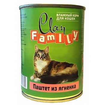 Clan / Клан Family консервы д/кошек паштет из ягненка, 0,415 кг