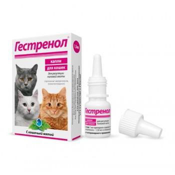 Гестренол контрацептив для кошек капли (флакон 1,5 мл)