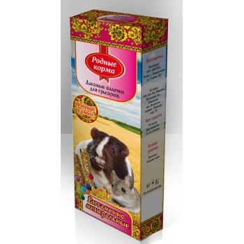 Родный корма Зерновая палочка для грызунов 45г х 2шт. с витаминами и минералами 1х18 3239
