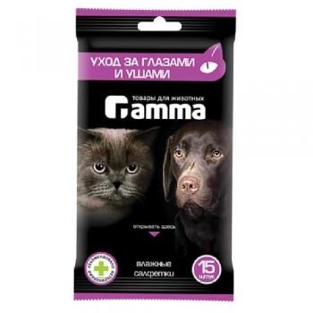 """Gamma / Гамма Влажные салфетки """"Уход за глазами и ушами"""", 200*150мм"""