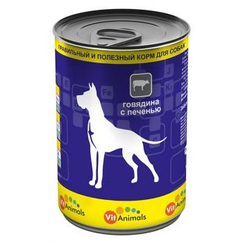 VitAnimals / ВитЭнималс консервы д/собак Говядина с печенью 410 гр