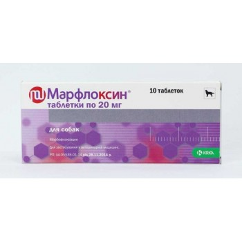 Марфлоксин 20мг антибиотик широкого спектра действия 10таб