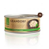 Grandorf / Грандорф консервы для кошек Куриная грудка 70 гр.