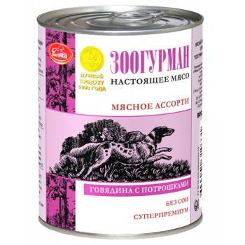Зоогурман кон.д/собак Настоящее мясо Говядина/потрошки 750гр (3738)