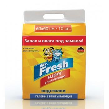 Mr.Fresh / М.Фреш Super 60х60 Пеленки повышенной впитываемости 10шт