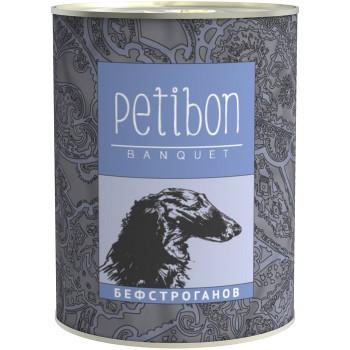 Петибон банкет кон. д/собак и щенков «Бефстроганов» 340гр