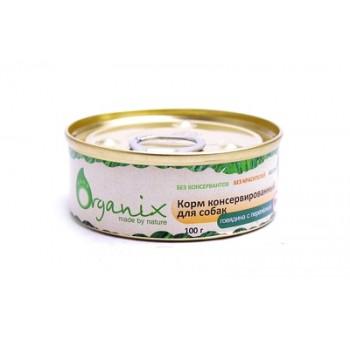 Organix / Органикс Консервы для собак говядина с перепелкой, 100 гр