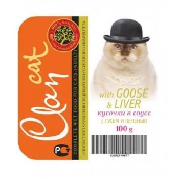Clan / Клан консервы д/кошек Кусочки в соусе с гусем и печенью, 0,1 кг