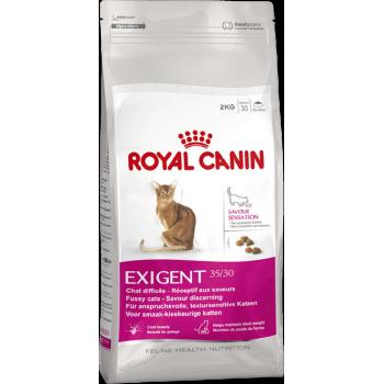 Royal Canin / Роял Канин ФХН Экзиджент Сэйвор Сенсейшн, 2 кг