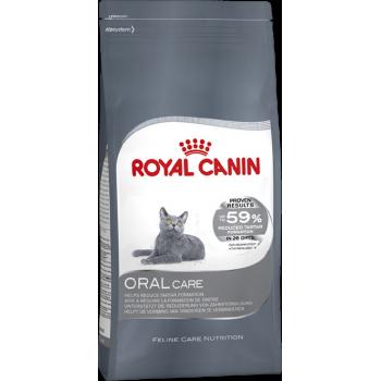 Royal Canin / Роял Канин ФКН7 Орал кэа 8 кг