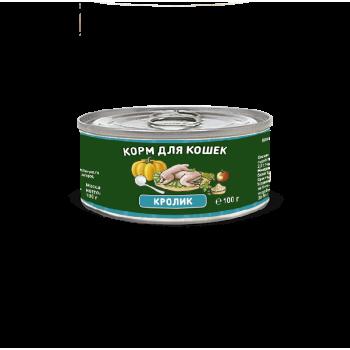 Solid Natura / Солид Натур Кролик влажный корм для кошек жестяная банка 0,1 кг