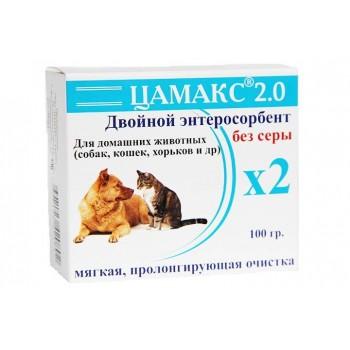 """ЦАМАКС """"Двойной энтеросорбент"""" для домашних животных без серы (мягкая, пролонгирующая очистка) 100 гр (1х5) (К40)"""