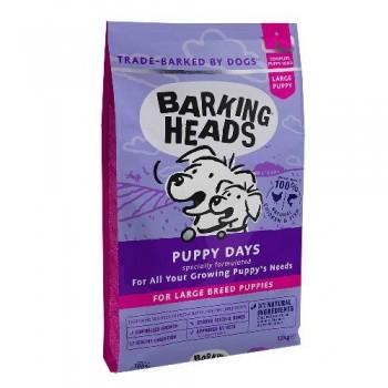 """Barking Heads / Баркинг Хедс Для Щенков Крупных пород с курицей, лососем и рисом """"Щенячьи деньки"""" (Large Breed Puppy Days), 12 кг"""