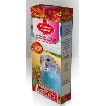Родный корма Зерновая палочка для попугаев 45г х 2шт. с витаминами и минералами 1х18 3185