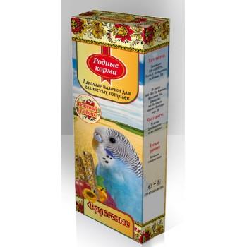 Родный корма Зерновая палочка для попугаев 45г х 2шт. с фруктами 1х18 3147