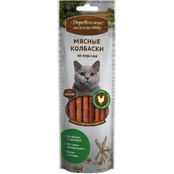 Деревенские лакомства для кошек мясные колбаски из курицы, 45 гр
