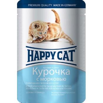 Happy Cat / Хэппи Кэт паучи для котят /курочка с морковью/ в соусе - 0,1 кг