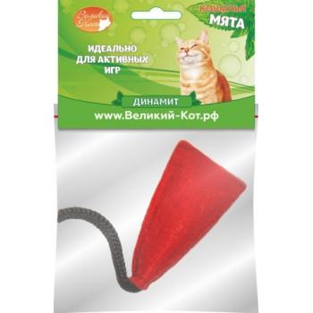 Великий Кот Игрушка д/кошек Динамит с кошачьей мятой 5см (GC379)
