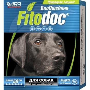 АВЗ ФИТОДОК ошейник для средних собак репеллентный био от блох до 3 месяцев и клещей до 5 недель на основе эфирных масел, 50 см