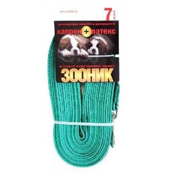 Зооник Поводок капроновый с латексной нитью 7м* 15мм, зеленый