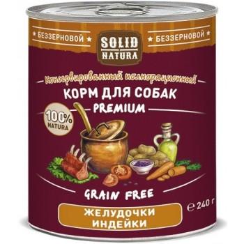 Solid Natura / Солид Натур Желудочки индейки влажный корм для собак жестяная банка 0,24 кг