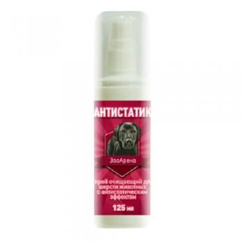 Пчелодар Антистатик спрей очищающий для шерсти животных с антистатическим эффектом 125 мл